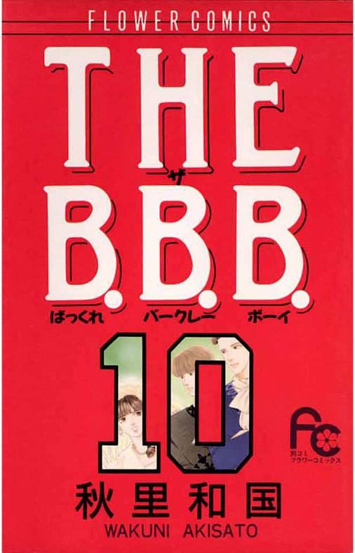 『THE B.B.B.』