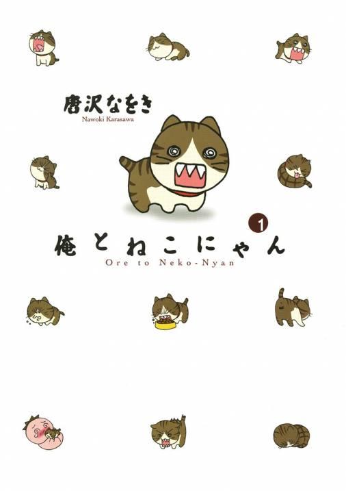 癒やしが満載!猫エッセイ漫画オススメ5選