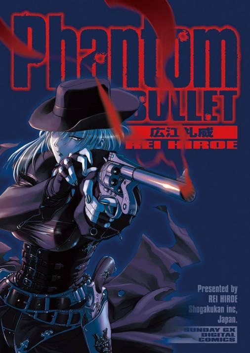 『Phantom BULLET』