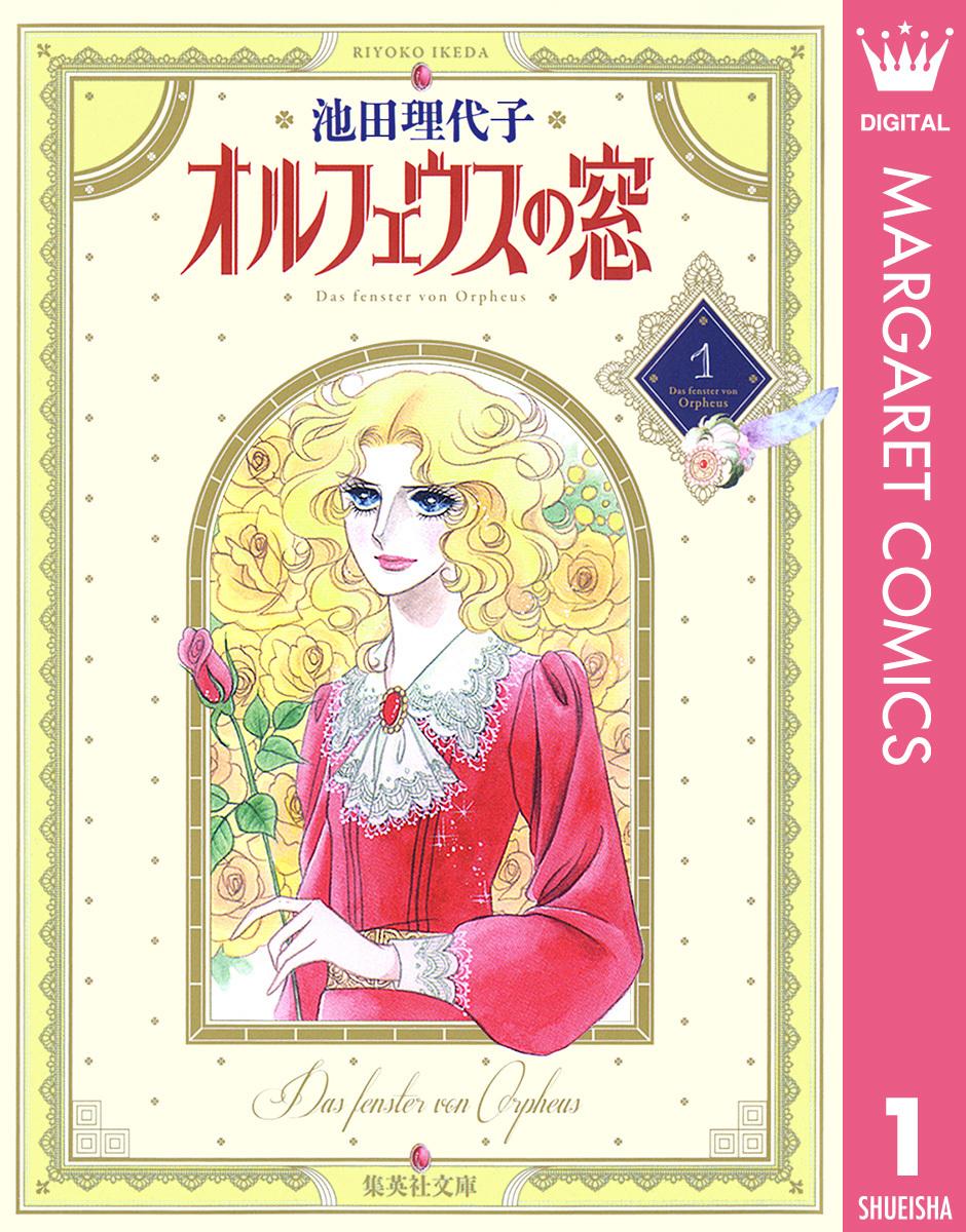 ばれたら即終了!?性別カモフラージュ漫画オススメ5選