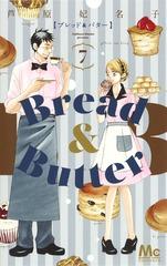 『Bread&Butter』