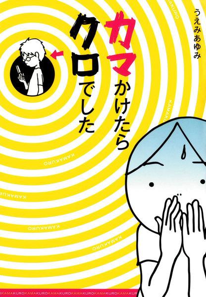 eBOOK Japan 無料試し読みはコチラ!!