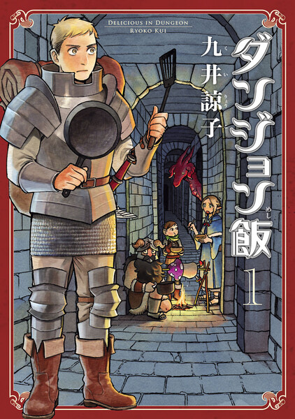 eBookJapan 無料試し読みはコチラ!!