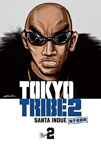 TOKYO TRIBE 2【秋田書店電子版】 (2)
