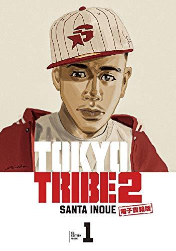 TOKYO TRIBE 2【秋田書店電子版】 (1)