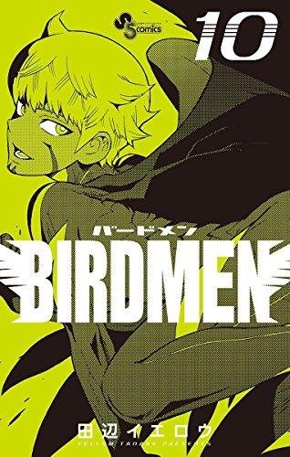 BIRDMEN (10)