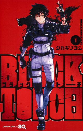 BLACK TORCH (1)