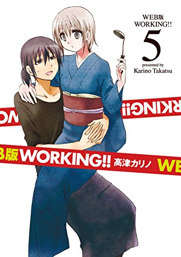 WEB版 WORKING!! (5)