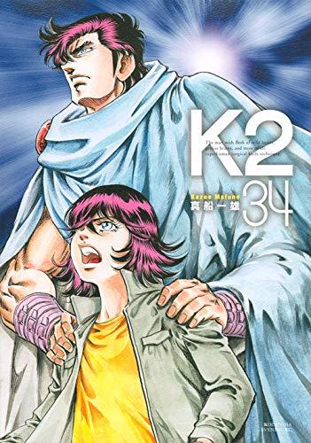 K2 (34)