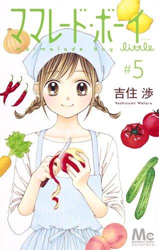 ママレード・ボーイ little (5)