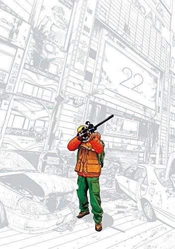 アイアムアヒーロー (22)