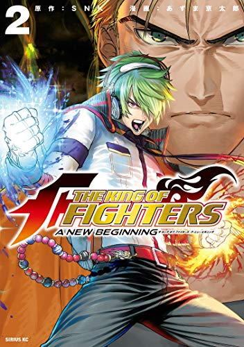 THE KING OF FIGHTERS ~A NEW BEGINNING~ (2)
