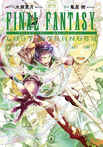 FINAL FANTASY LOST STRANGER (4)