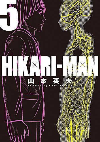 HIKARIーMAN (5)