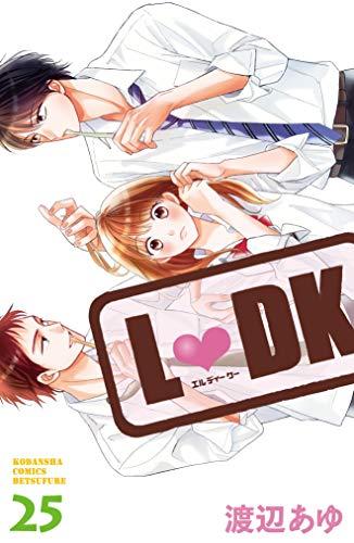 L・DK (25)