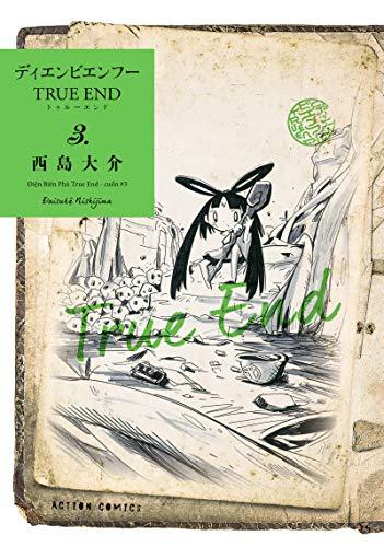 ディエンビエンフー TRUE END (3)