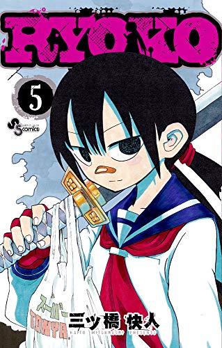 RYOKO (5)