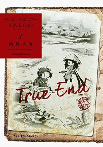 ディエンビエンフー TRUE END (1)