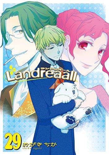 Landreaall (29)