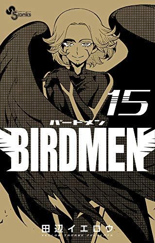 BIRDMEN (15)