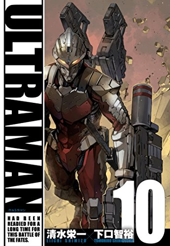 ULTRAMAN (10)