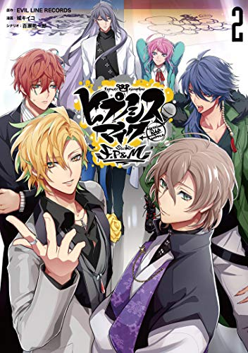 ヒプノシスマイク -Division Rap Battle- side F.P & M (2)