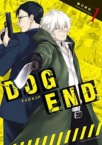 DOG END (1)