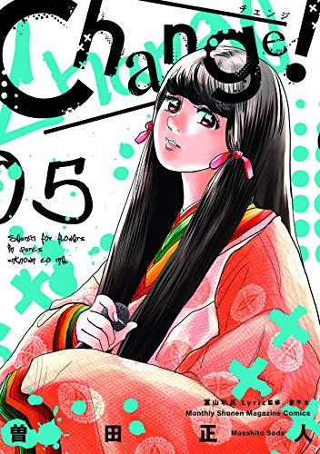 Change! (5)