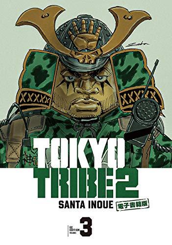 TOKYO TRIBE 2【秋田書店電子版】 (3)