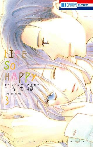 LIFE SO HAPPY (3)