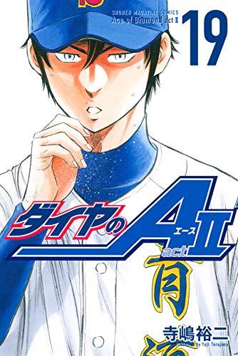 ダイヤのA act2 (19)