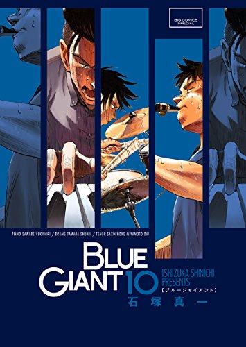 BLUE GIANT (10)