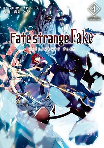 Fate/strange Fake vol.4