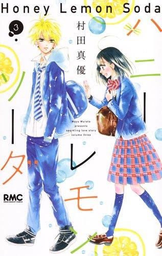 ハニーレモンソーダ (3)