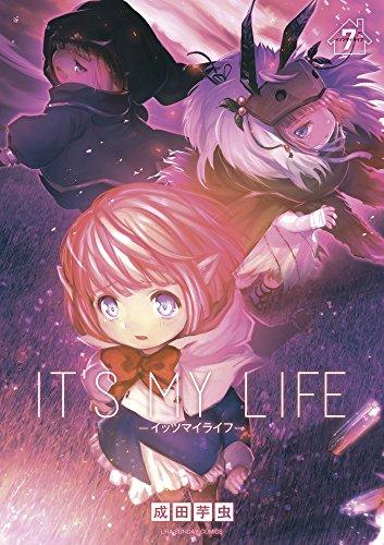 IT'S MY LIFE (7)