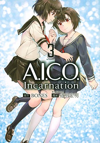 A.I.C.O. Incarnation (3)