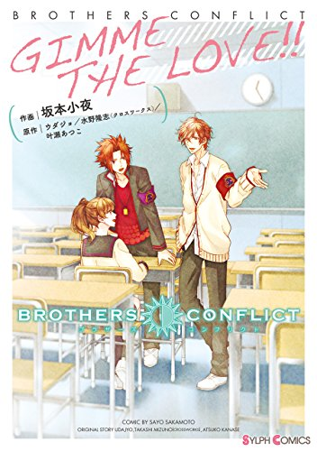 BROTHERS CONFLICT GIMME THE LOVE!!<BROTHERS CONFLICT GIMME THE LOVE!!>