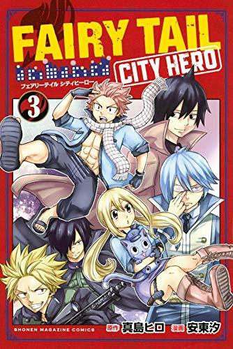 FAIRY TAIL CITY HERO (3)
