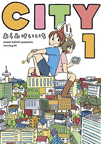 CITY (1)