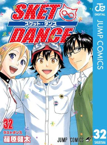 『SKET DANCE』の濃いキャラクター10選