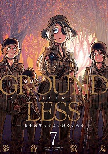 GROUNDLESS (7)