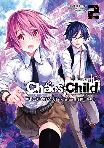 CHAOS;CHILD (2)