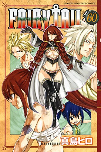 FAIRY TAIL (60)