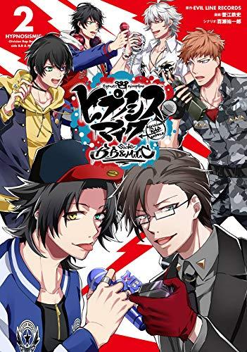 ヒプノシスマイク -Division Rap Battle- side B.B & M.T.C (2)