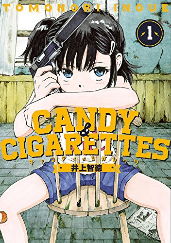 CANDY & CIGARETTES (1)