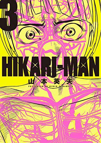 HIKARI-MAN (3)