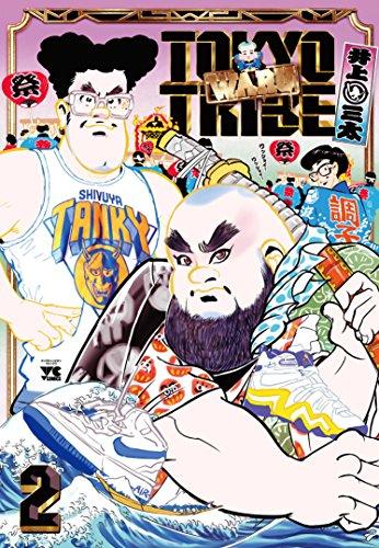 TOKYO TRIBE WARU (2)