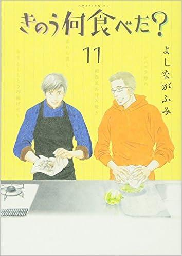 ご飯で絆を深める「日常系」料理マンガ10選