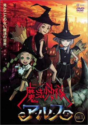 さあ、呪文を唱えよう。魔女のアニメキャラ7選