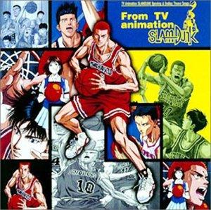 SLAM DUNK DVD-Collection -東映アニメーション